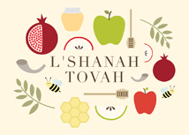 Collage of Symbols Rosh Hashanah Card